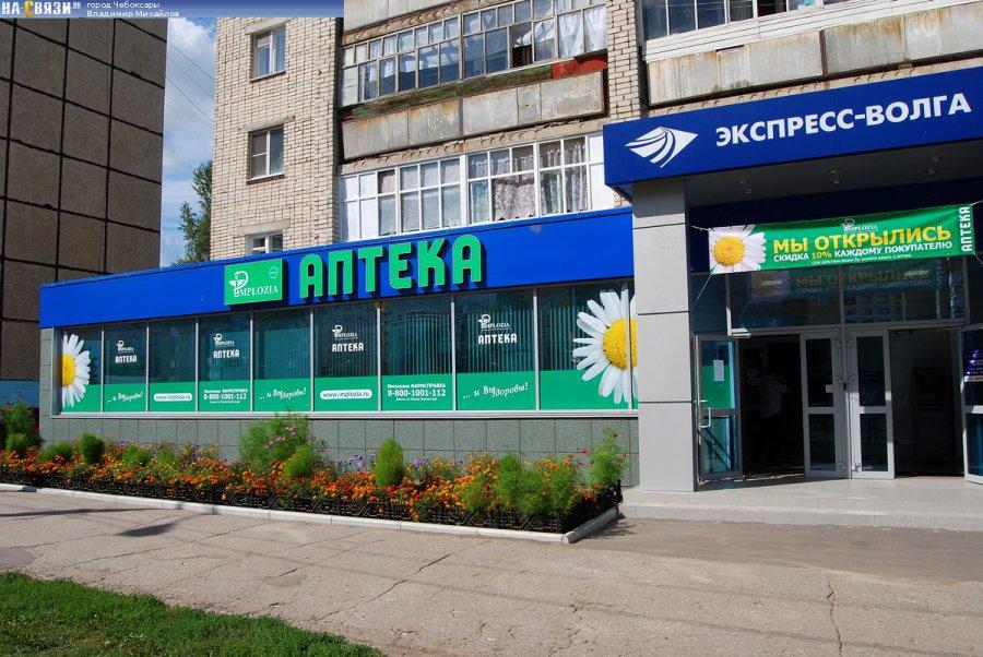 Подскажите где оптовый-склад находится в новосибирске