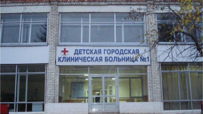 Больница филатова метро