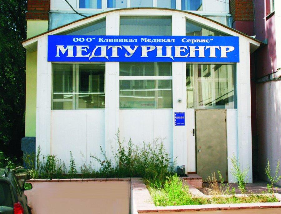 Детская больница в г минусинске