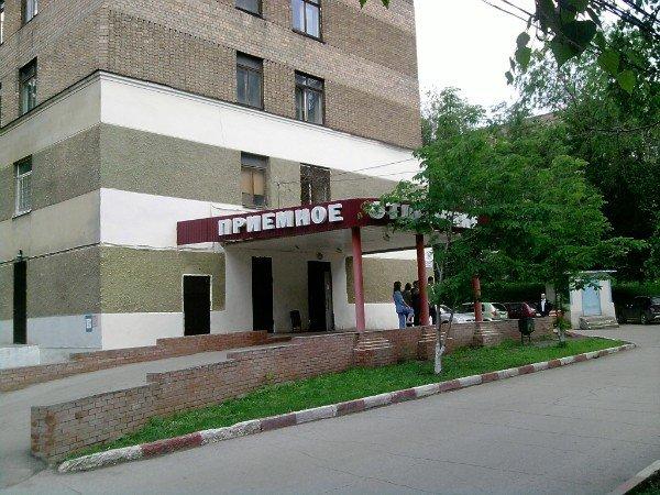Городская поликлиника 44 фрунзенского района самозапись