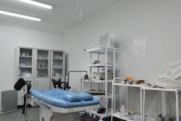 Запись на приём в областную клиническую больницу ярославль