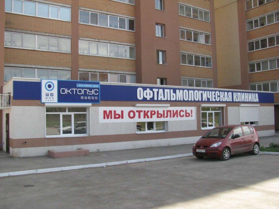 Выборгский район ленинградская область больница сайт