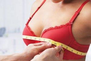 Увеличить максимально грудь