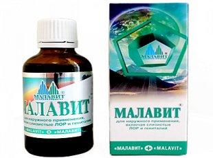 Малавит раствор цена инструкция по применению цена