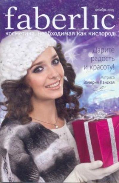 Президент faberlic алексей нечаев поздравляет всех с новым годом